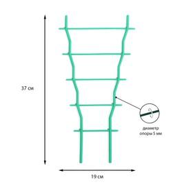 Шпалера, 37 × 19 × 0.5 см, пластик, зелёная Ош