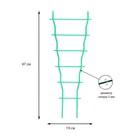 Шпалера, 47 × 19 × 0.5 см, пластик, зелёная