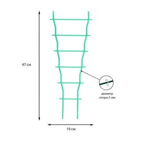 Шпалера, 47 × 19 × 0.5 см, пластик, зелёная Ош