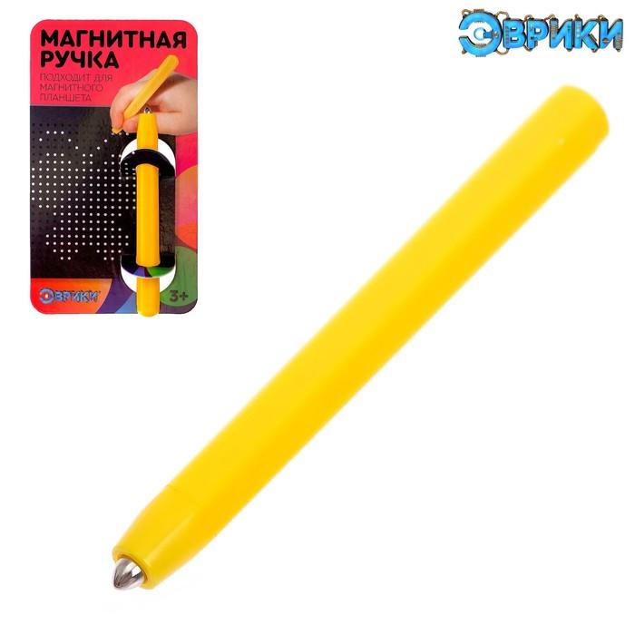 Стилус-ручка для магнитного планшета