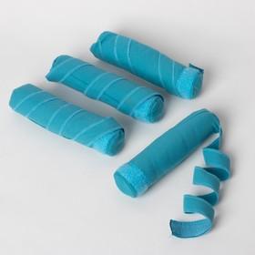 Бигуди ночные «Локон», d = 4,5 см, 15 см, 4 шт, в косметичке, цвет голубой