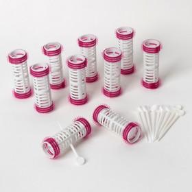 Бигуди с фиксатором, d = 2 см, 6 см, 10 шт, цвет розовый