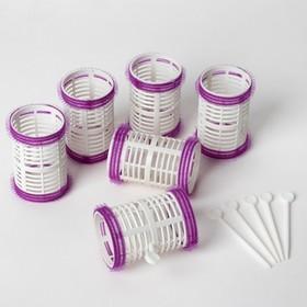 Бигуди с фиксатором, d = 4 см, 6 см, 6 шт, цвет фиолетовый