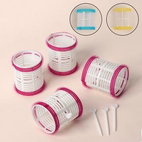 Бигуди с фиксатором, d = 5 см, 6 см, 4 шт, цвет розовый