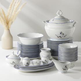 Сервиз столовый «Гуси», 48 предметов