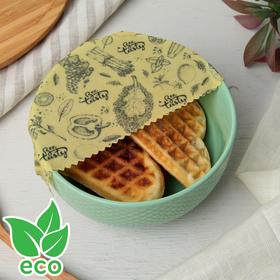 Эко-салфетки с пчелиным воском Bee Tasty, S малые, 18×18 см, 1 шт Ош