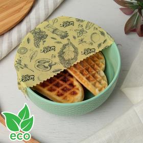 Эко-салфетки с пчелиным воском Bee Tasty, 3 шт: 18×18 см, 25×25 см, 31×31 см Ош