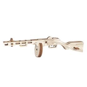 Пистолет-пулемёт 1940, 9 деталей