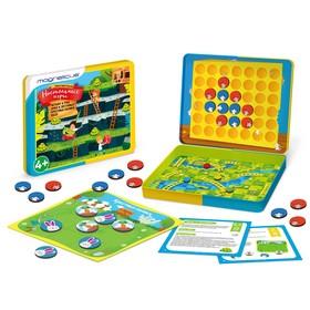 Магнитные настольные игры 4 в 1, 4+ (змейки-лесенки, четыре в ряд, крестики-нолики, пазл)
