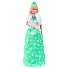 Кукла «Штеффи», снежная королева, 29 см