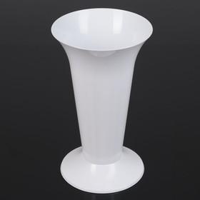 Ваза для цветов под срезку, 12,9×21,7 см, цвет белый Ош