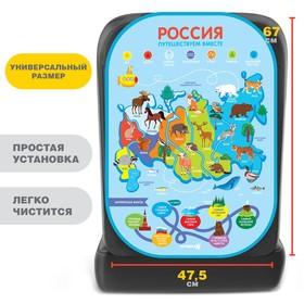 Незапинайка на автомобильное кресло «Карта России» Ош