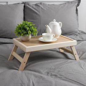 Столик для завтрака складной, 43×27см