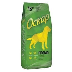 """Сухой корм """"Оскар"""" PROMO для собак, 18 кг"""