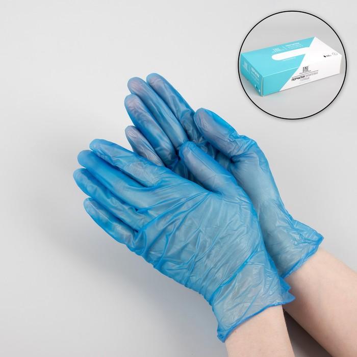 Перчатки виниловые, размер M, 50 пар/100 шт