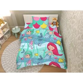 Детское постельное бельё 1,5 «Морская сказка», 145х215, 150х214, 70х70 см