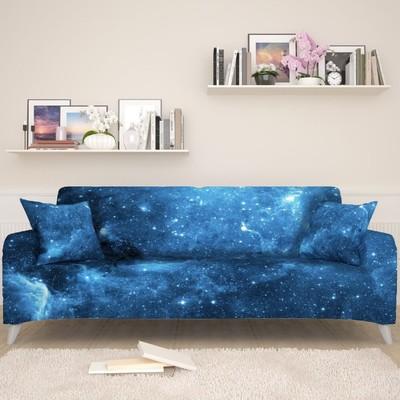Чехол для одноместного дивана «Синее звездное небо»
