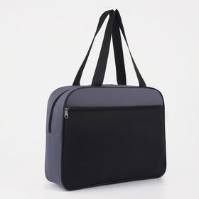 Сумка спортивная, отдел на молнии, наружный карман, цвет серый/чёрный