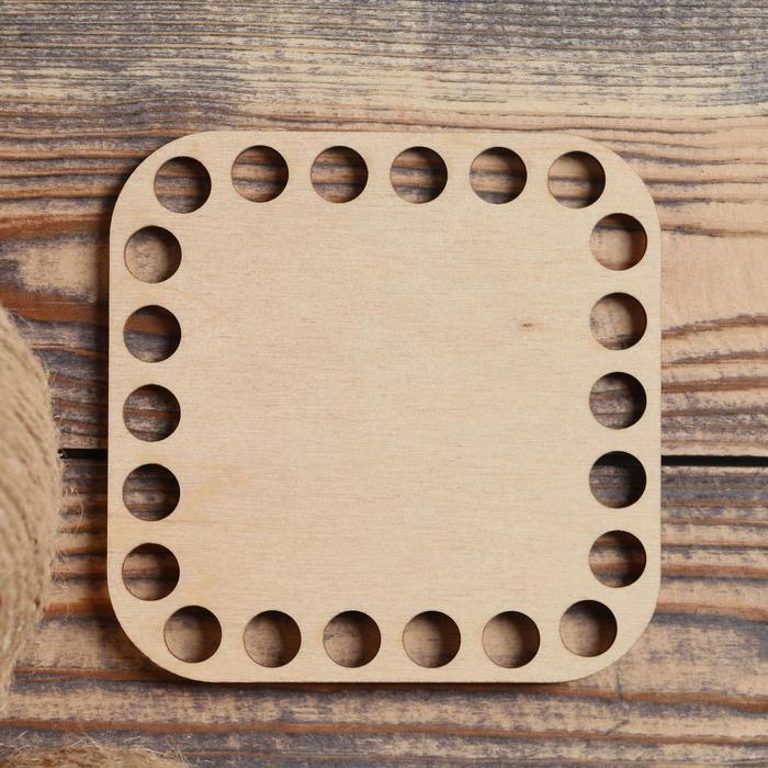 """Заготовка для вязания """"Квадрат скруглённый"""", донышко фанера 3 мм, 10×10 см, d=10мм"""
