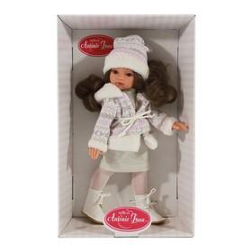 Кукла «Росио» в розовом, 33 см