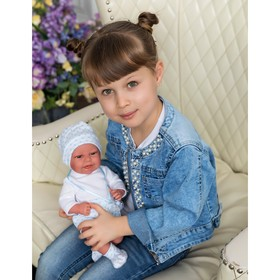 Кукла-младенец «Эва» на голубом одеяльце, 33 см