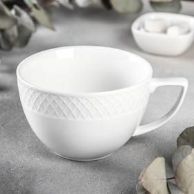 Чашка Wilmax England «Юлия Высоцкая», 500 мл