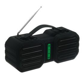 Портативная колонка Perfeo STAND, FM, MP3, microSD, USB, AUX, 10 Вт, 2400 мАч, черная