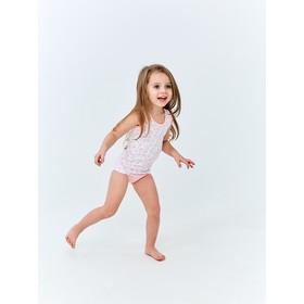 Комплект для девочки из майки и трусов, рост 122-128 см, цвет белый, розовый