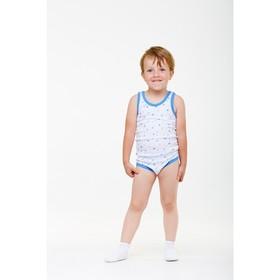 Комплект для мальчика из майки и трусов «Звёзды», рост 110-116 см