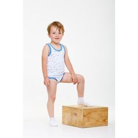 Комплект для мальчика из майки и трусов «Звёзды», рост 122-128 см