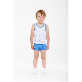 Комплект для мальчика из майки и трусов «Звёзды», рост 122-128 см, цвет синий