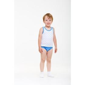 Комплект для мальчика из майки и трусов «Якоря», рост 122-128 см, цвет синий