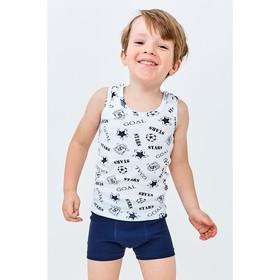 Комплект для мальчика из майки и трусов-боксеров, рост 122-128 см, цвет белый, тёмно-синий