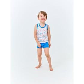 Комплект для мальчика из майки и трусов-боксеров, рост 122-128 см, цвет белый, голубой