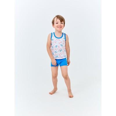 Комплект для мальчика из майки и трусов-боксеров, рост 122-128 см, цвет белый, голубой - Фото 1