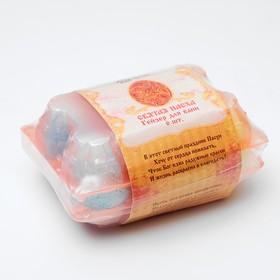Гейзер для ванн «Святая пасха», яйца гейзеры 6 шт., «Бизорюк», 330 г.