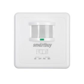 Инфракрасный датчик движения Smartbuy, встраиваемый, с датчиком звука, 500 Вт, до 9 м, IP20