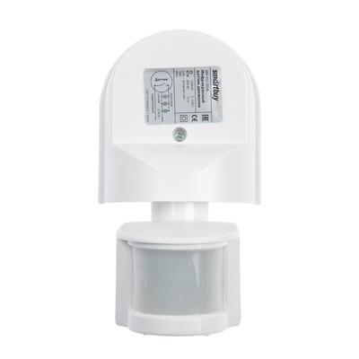 Инфракрасный датчик движения Smartbuy, настенный, 1200 Вт, до 12 м, IP44