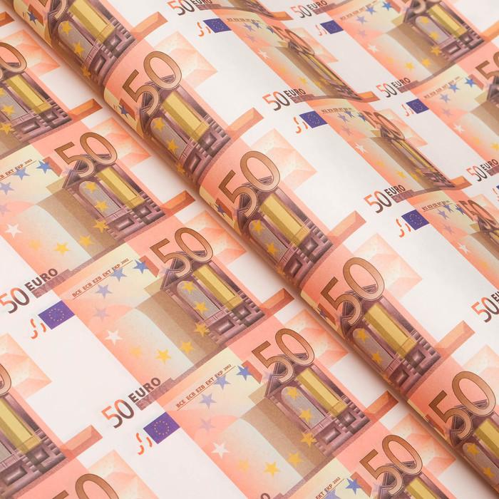 Бумага упаковочная 50 Евро, 50 х 70 см
