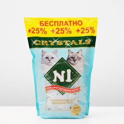 Наполнитель N1 Crystals Силикагель 3,9 л NEW + 25% бесплатно - Фото 1