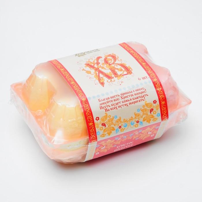 Гейзер для ванн «Христос Воскресе», яйца гейзеры 6 шт., «Бизорюк», 330 г.