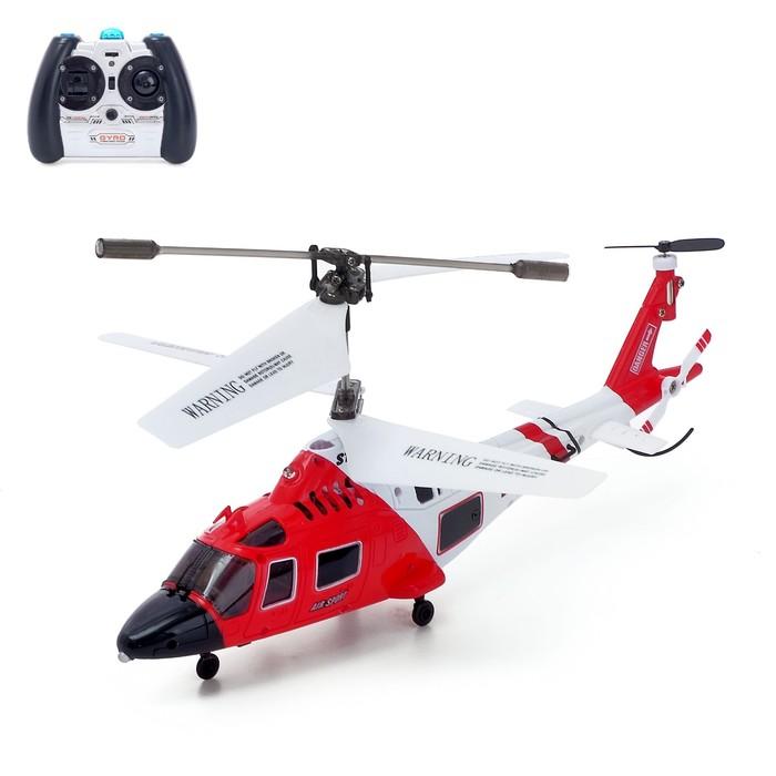Вертолет радиоуправляемый «Транспортный», работает от аккумулятора