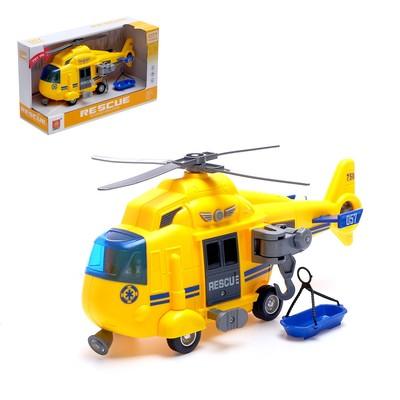 Вертолет инерционный «Служба спасения» - Фото 1