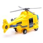 Вертолет инерционный «Служба спасения» - Фото 3