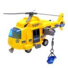 Вертолет инерционный «Служба спасения» - Фото 4