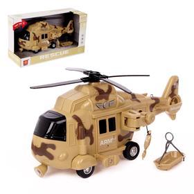 Вертолёт инерционный «Служба спасения»