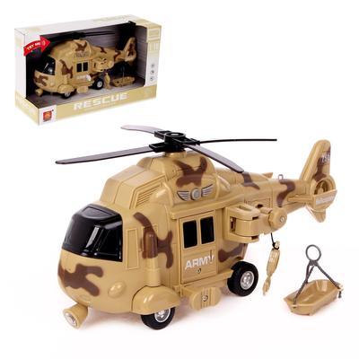 Вертолёт инерционный «Служба спасения», МИКС - Фото 1
