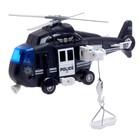 Вертолёт инерционный «Служба спасения», МИКС - Фото 4