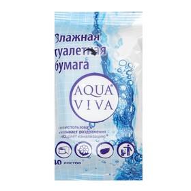 """Влажная туалетная бумага """"AQUA VIVA"""", 40 листов"""