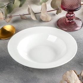 Тарелка глубокая Stella Pro, 180 мл, d=17,5 см, цвет белый